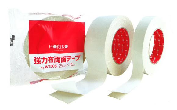 養生テープ 両面テープ